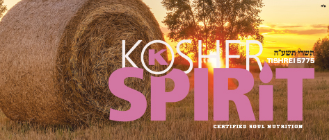 The Kosher Spirit - Tishrei 5775/Fall 2014