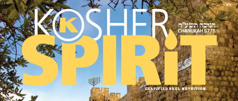 The Kosher Spirit - Chanukah 5775/Winter 2015